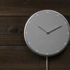 Glance Clock silver_31